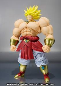 Figurine Broly