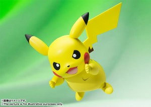 sh figuarts pikachu 4