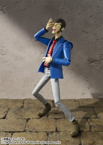figuarts lupin the third 2