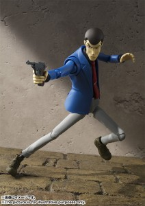 figuarts lupin the third 5